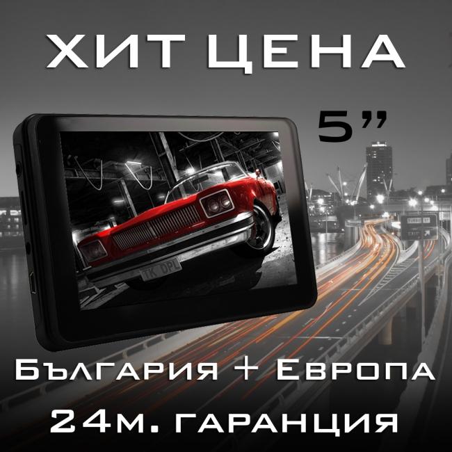 ХИТ ЦЕНА! GPS навигация Mstar 5006FM - 5