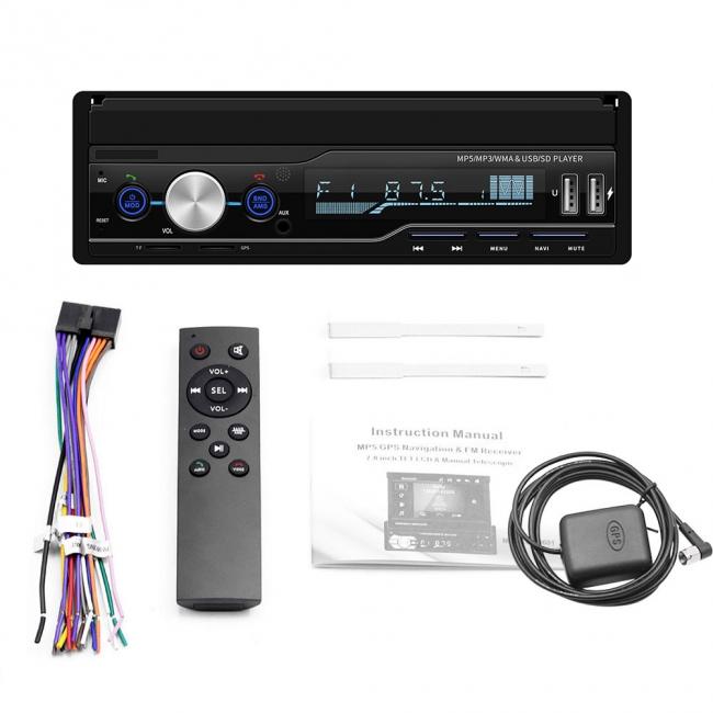 Универсална мултимедия един дин AT100G MP5, GPS, SD slot, Bluetooth, 7 инча