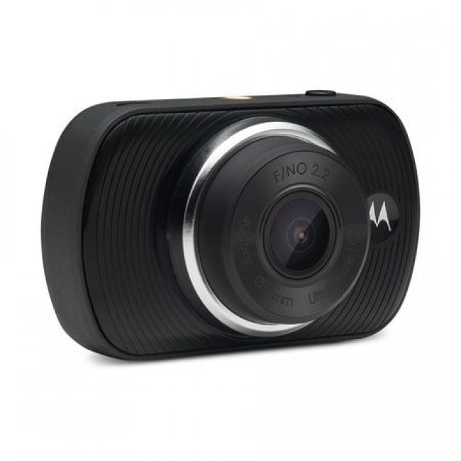 Видеорегистратор DVR Motorola MotoMDC50