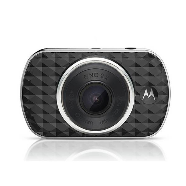 Видеорегистратор DVR Motorola MDC150