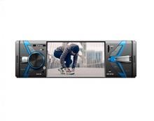 Аудио MP5 плеър за кола 2Drive 9702 - 4 инча, 2USB, AUX, SD, BT, Дистанционно