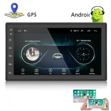 Универсален двоен дин с Android 8.1 АТ 1018, GPS, WiFi, 7 инча